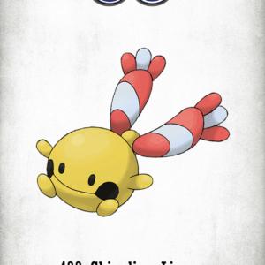 download 433 Character Chingling Lisyan | Wallpaper