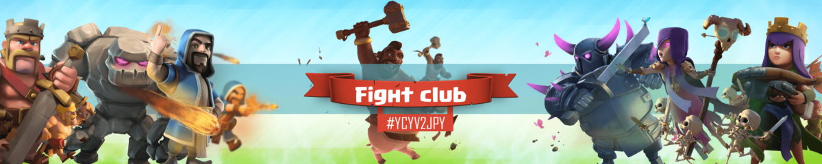 Clash of Clans wallpapers, SIG's and more. [YB]