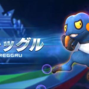 download Croagunk Revealed as Next Pokkén Fighter – PokéJungle.net