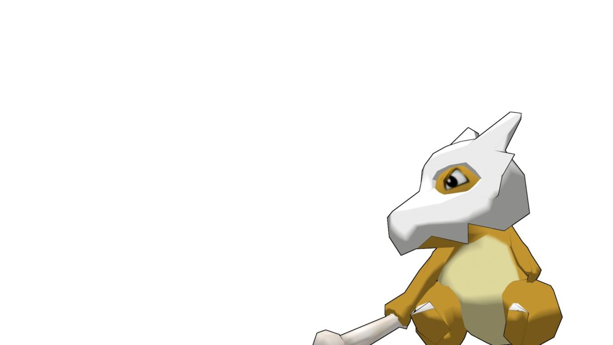 Cubone: Sit, Version 2 by TheModerator on DeviantArt