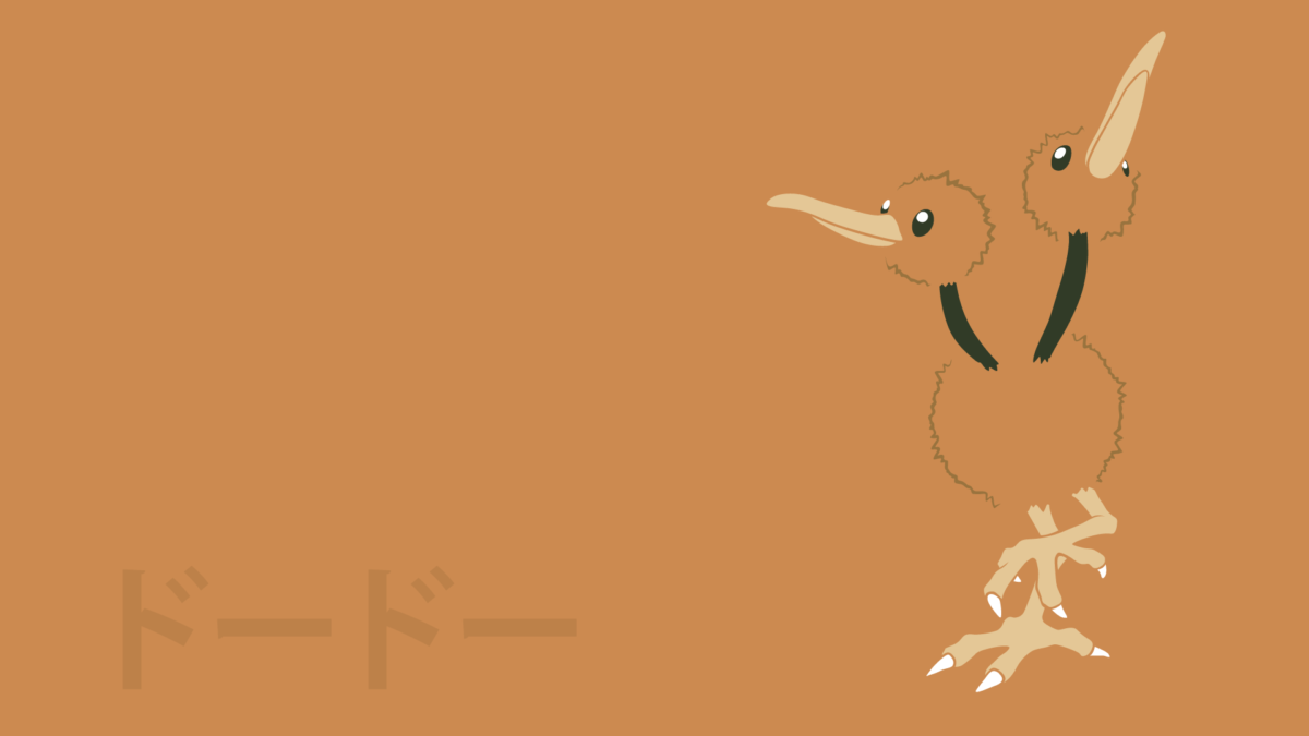 Doduo by DannyMyBrother on DeviantArt