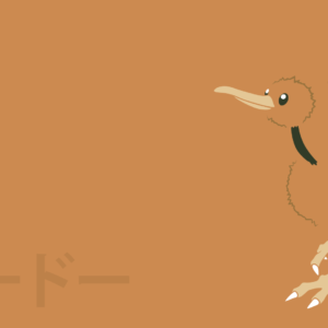 download Doduo by DannyMyBrother on DeviantArt