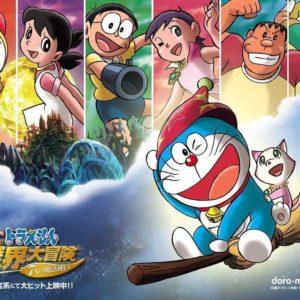 download Doraemon 2015 – Wallpaper HD