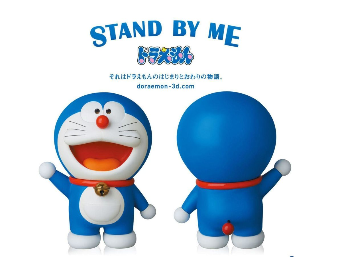 Stand By Me Doraemon 3D Movie HD Wallpaper Download Wallpaper from …
