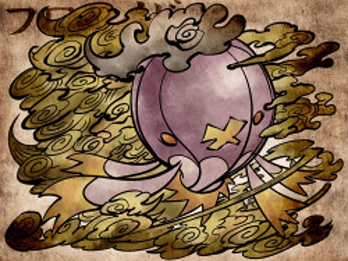Drifblim – Pokémon – Wallpaper #1010034 – Zerochan Anime Image Board