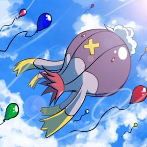download Gotta' Draw 'em All – Drifblim by Jutopa on DeviantArt