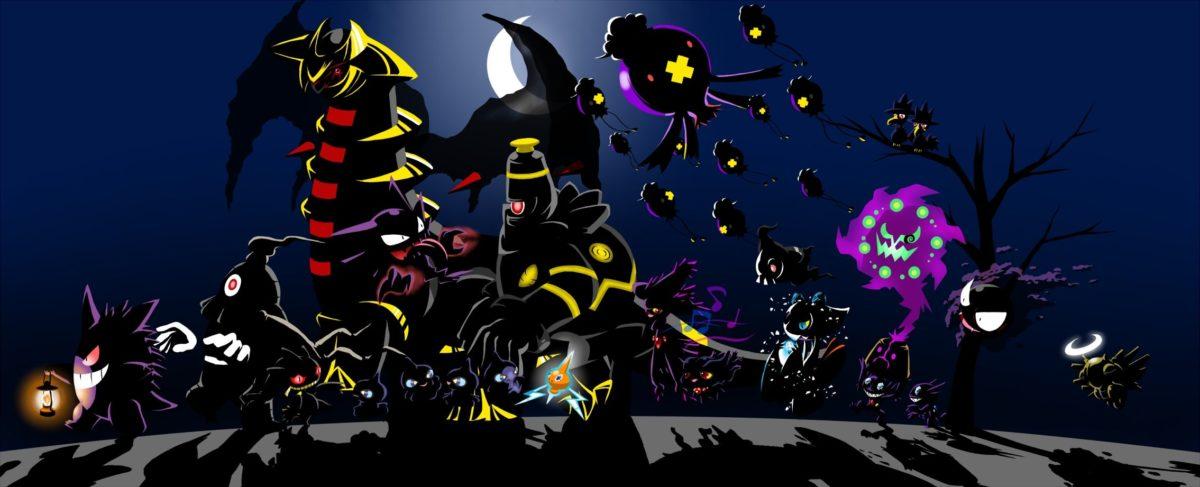 pokemon gengar haunter ghastly rotom drifloon 2269×921 wallpaper …