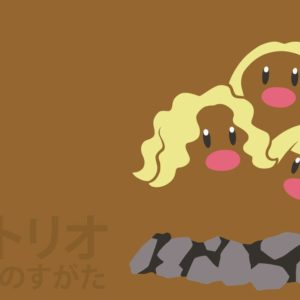 download Alolan Dugtrio by DannyMyBrother on DeviantArt