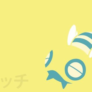 download Dunsparce by DannyMyBrother on DeviantArt