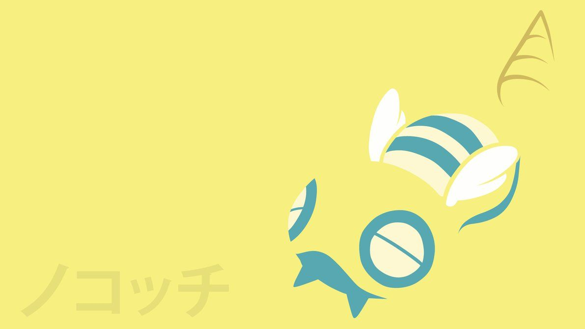 Dunsparce by DannyMyBrother on DeviantArt