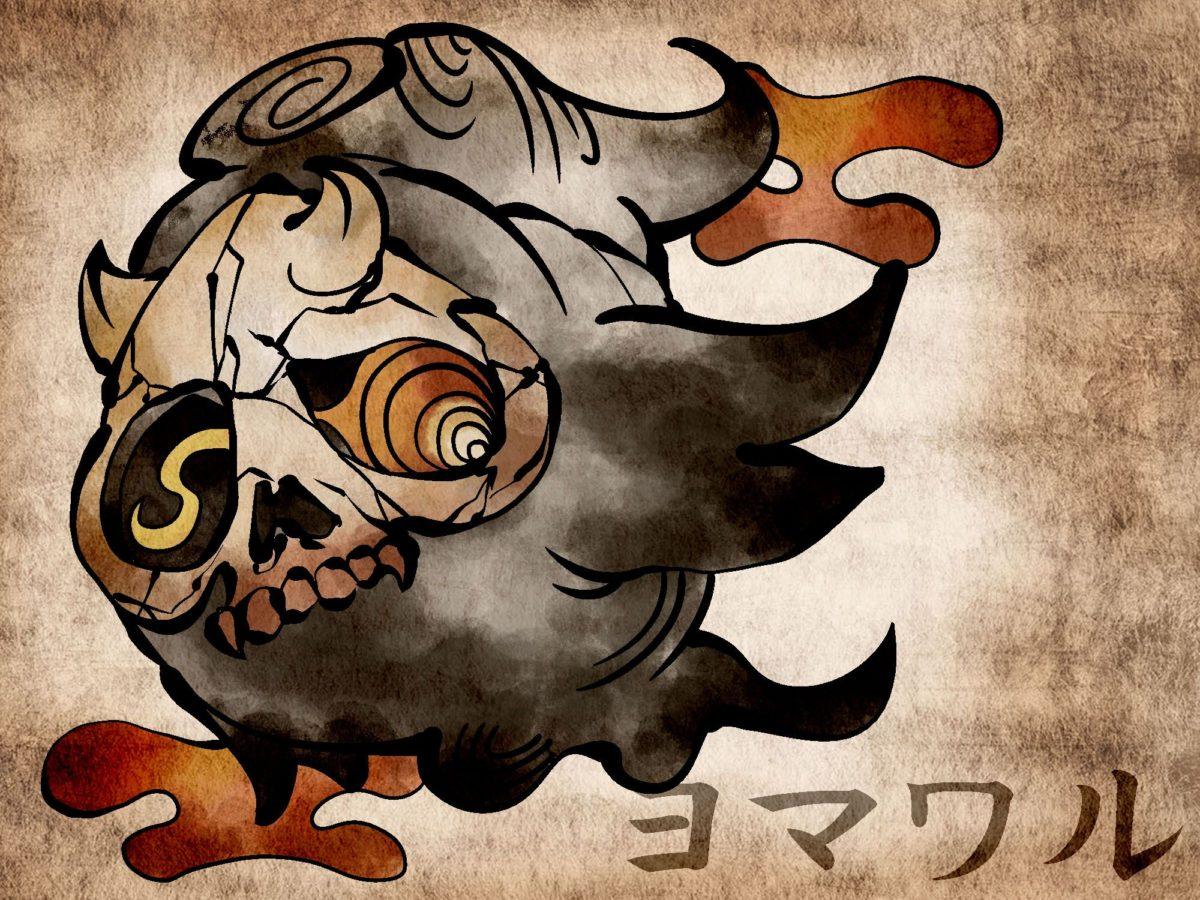 Duskull – Pokémon – Wallpaper #1009994 – Zerochan Anime Image Board