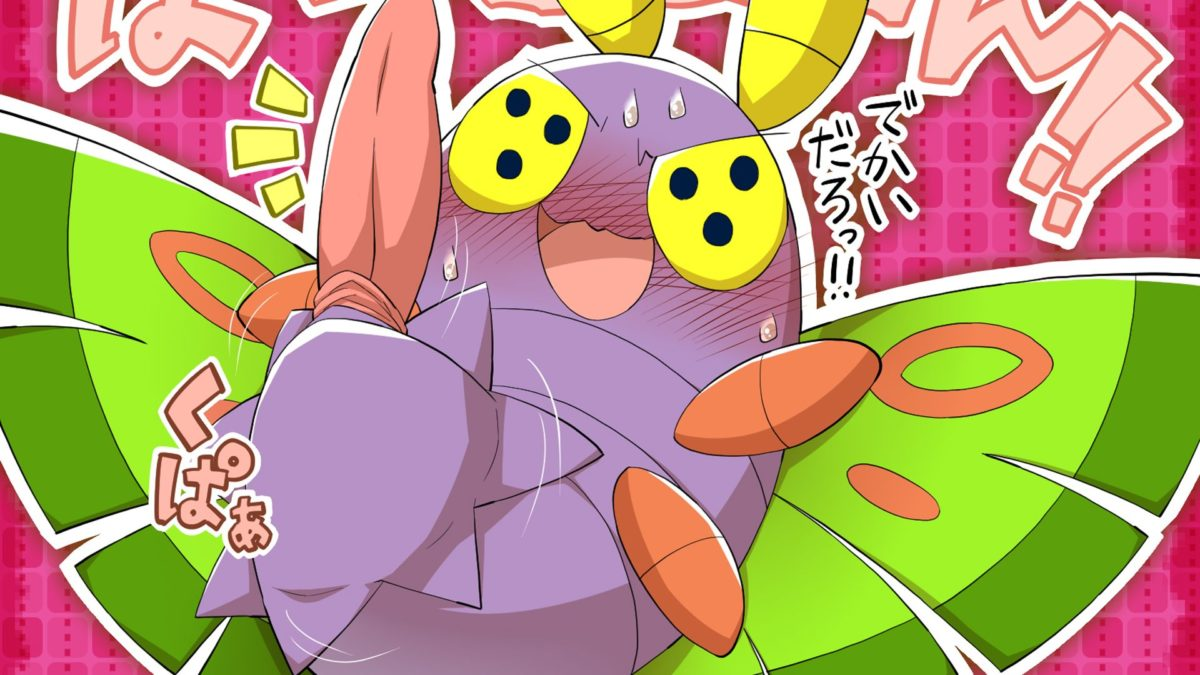 Pictures Of Dustox