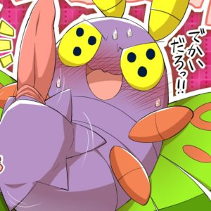 download Pictures Of Dustox