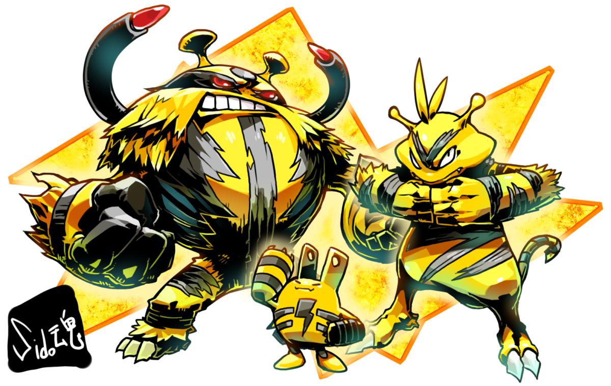 Image – 731575] | Pokémon | Know Your Meme