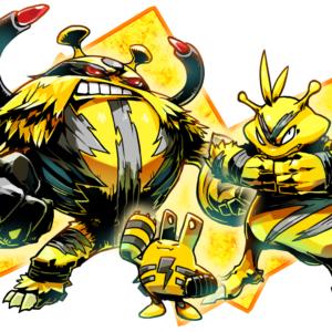 download Image – 731575] | Pokémon | Know Your Meme