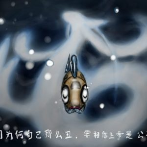 download Feebas's dream by CPoring on DeviantArt