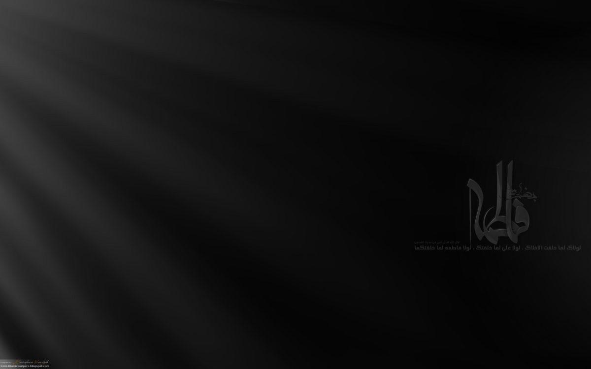 Images For > Black Colour Wallpaper
