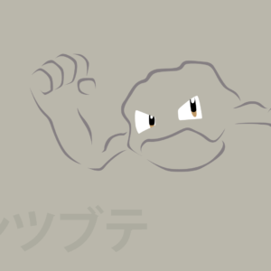 download Geodude by DannyMyBrother on DeviantArt