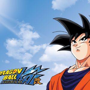 download Goku Genkidama by ficdogg on DeviantArt