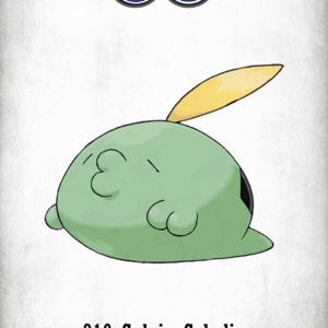 download 316 Character Gulpin Gokulin   Wallpaper