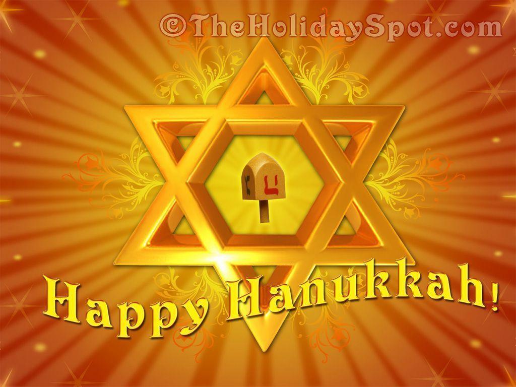 wallpapers for Hanukkah