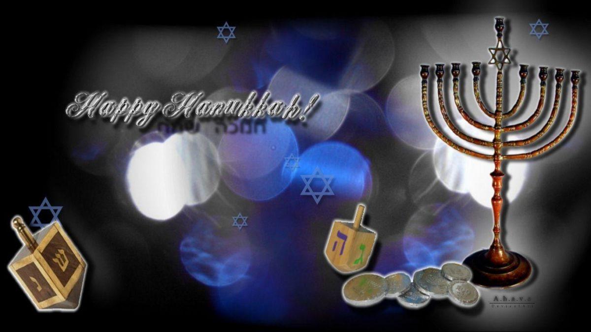 Happy Hanukkah – Wallpaper #38787