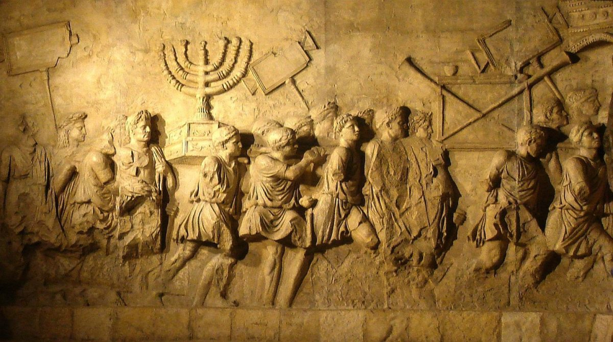 Chag Sameach! Everything You Need to Know About Hanukkah – The …