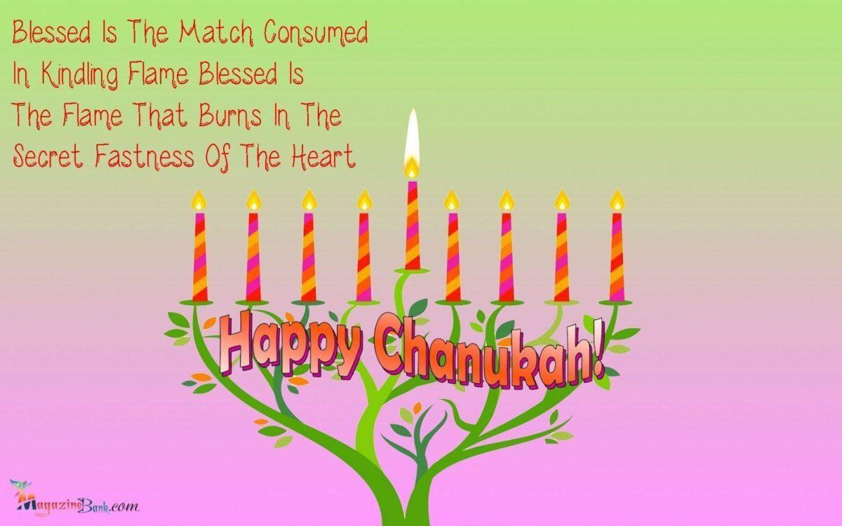 Hanukkah Wallpapers HD Download