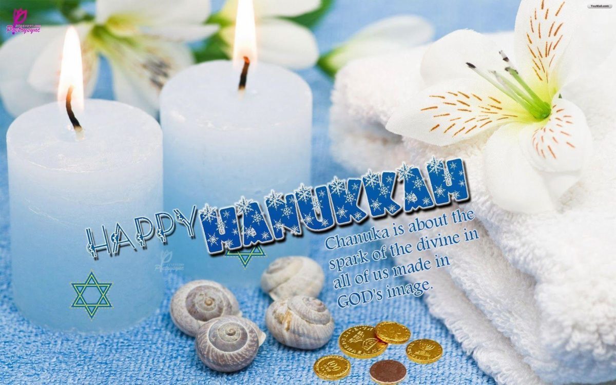 Hanukkah Wishes Quotes with Free Greetings eCards and Wallpapers …