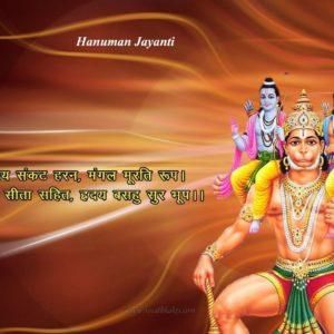 download hanuman wallpaper, Hindu wallpaper, Hanuman Jayanti Wallpaper …