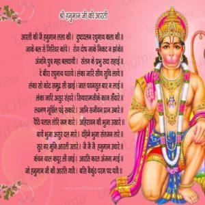 download hanuman wallpaper, Hindu wallpaper, Hanuman-Aarti-Wallpaper, pink …