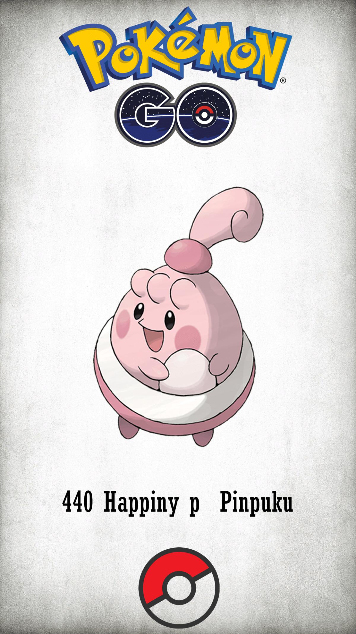 440 Character Happiny p Pinpuku | Wallpaper