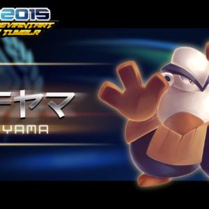 download hariyama pokken by QuantumJinx on DeviantArt