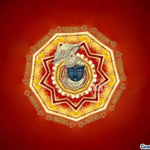 download HINDU GOD WALLPAPER | Thikana Rajputana