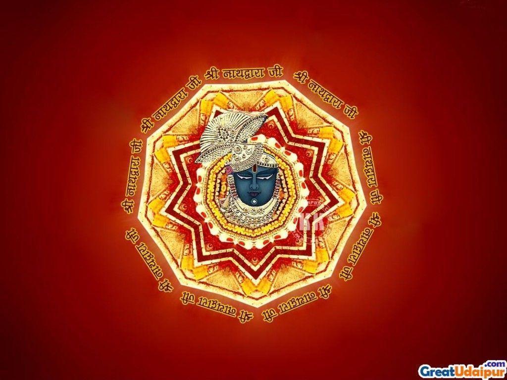 HINDU GOD WALLPAPER | Thikana Rajputana