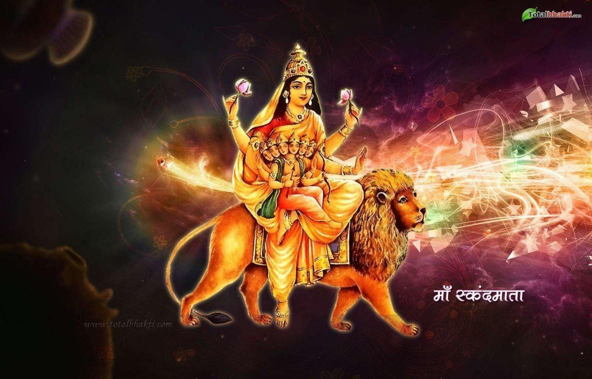 Durga Hindu Skandmata Pink HD God Images,Wallpapers & Backgrounds