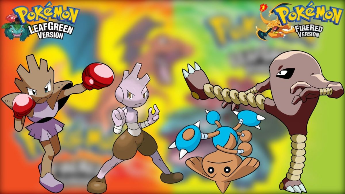 FIRE RED & LEAF GREEN – OBTER HITMONCHAN/LEE/TOP/TYROGUE! (GBA …