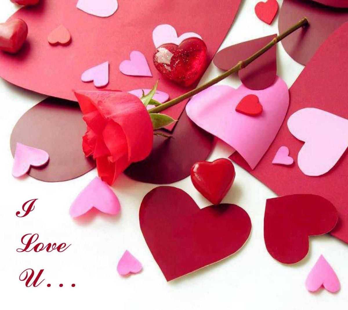 Love U | Love Wallpaper