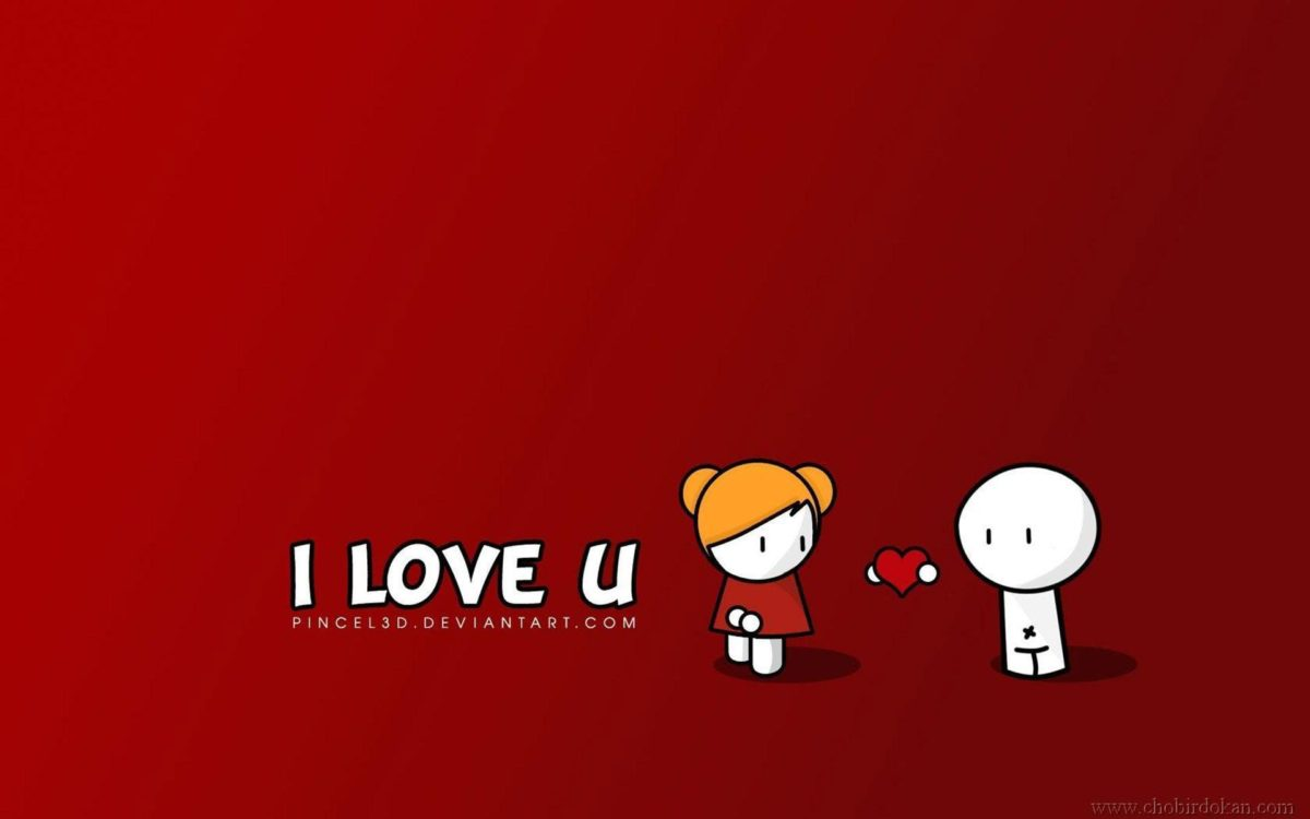 25+ Free HD I Love You Wallpapers |Cute I Love You Images