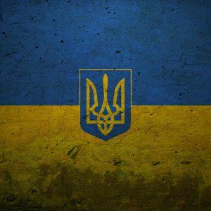 download Ukraine flag