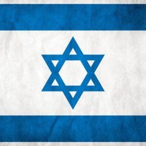 download Israel Flag