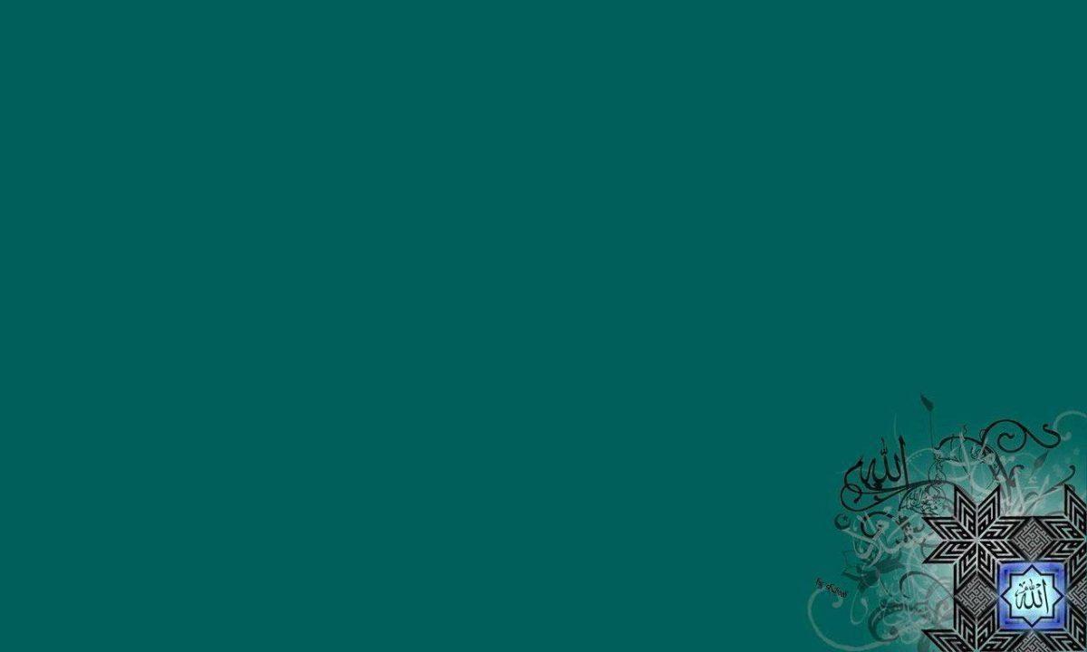 Islamic Wallpaper – HDWPlan