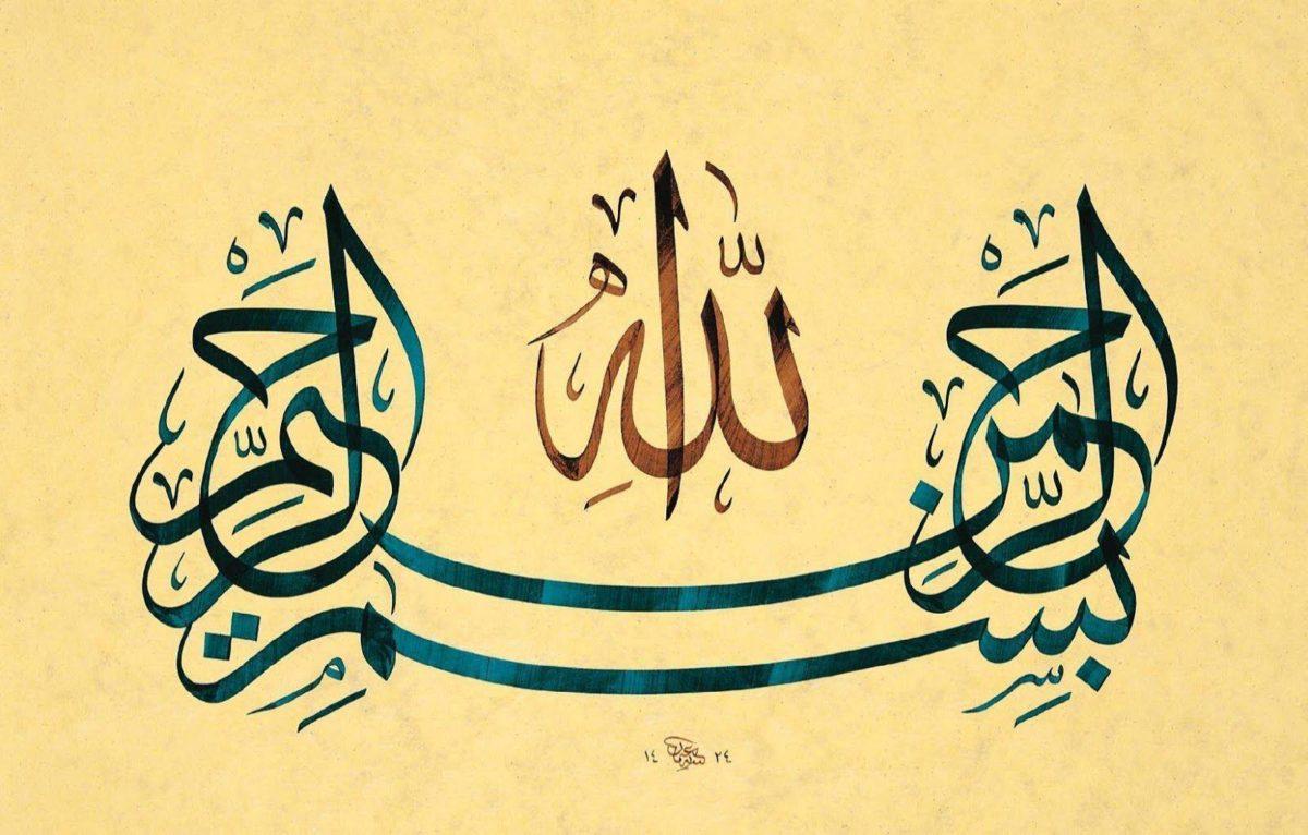 Happy Ramadan Ramazan Mubarak HD Islamic wallpapers | Scoopak