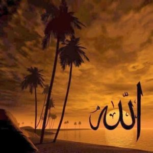 download Cool 3D Beautiful Islamic Wallpapers Free Download 2014-15 …