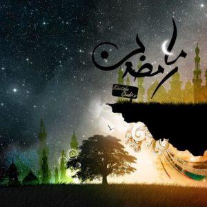 download Islamic Wallpaper – HDWPlan