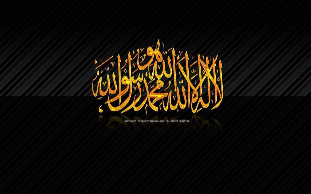 wallpaper picture image islamic information English and urdu …