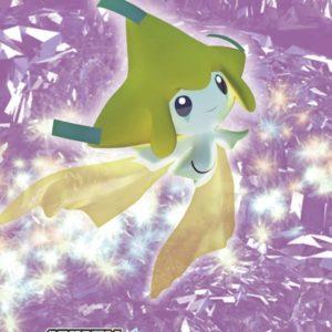 download Pokemon jirachi wallpaper   (23111)