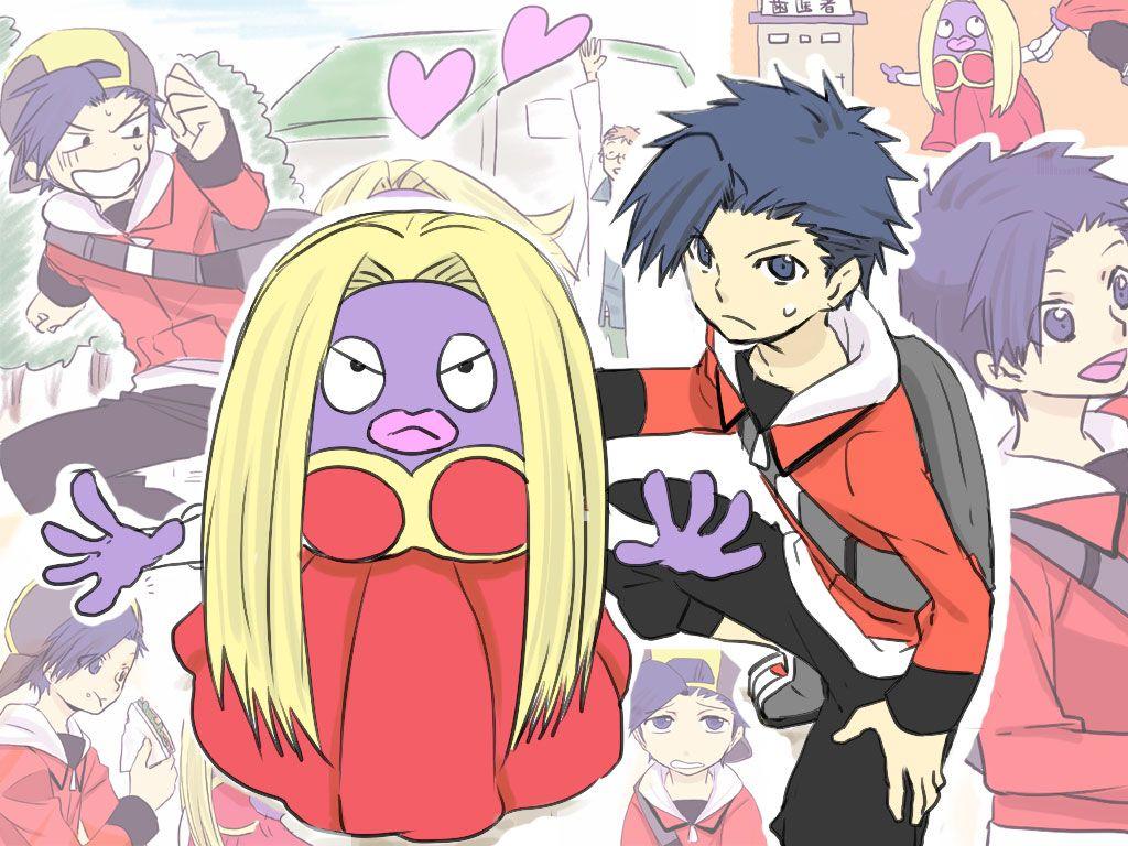 Pokémon Image #910234 – Zerochan Anime Image Board