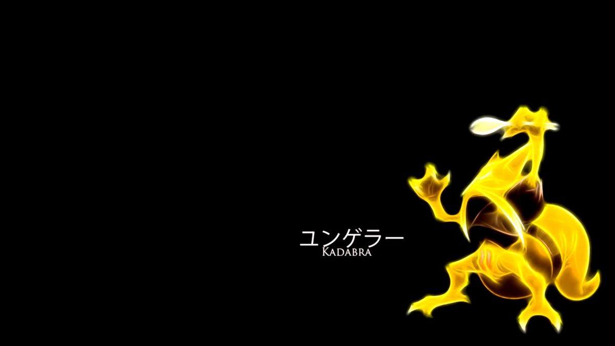 Kadabra Sounds Backwards – YouTube