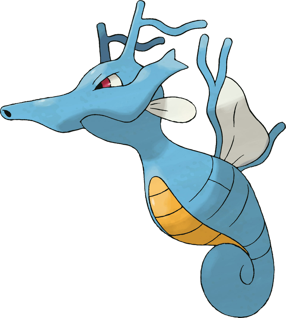 Kingdra screenshots, images and pictures – Giant Bomb